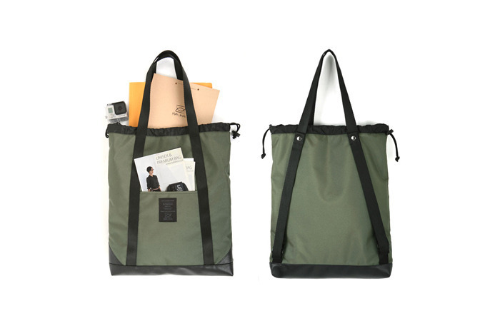HAK-FORTY(40) BAG_KHAKI