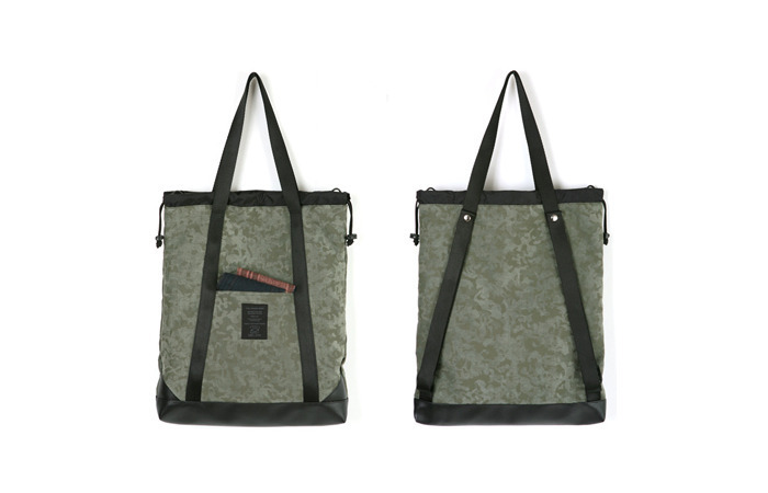 HAK-FORTY(40) BAG_Khaki (Camou)
