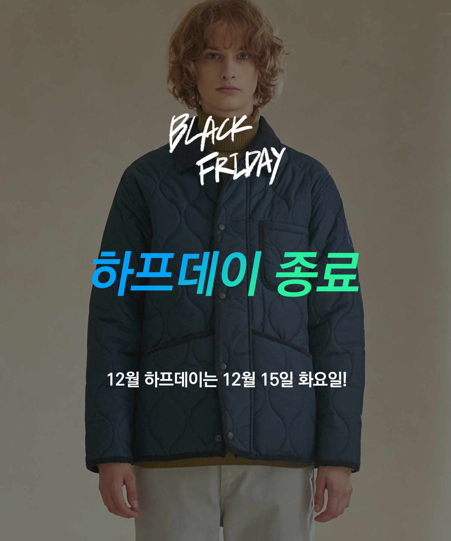 [11월 HALB-DAY]HUNT-QUILTING JP(2 Color)