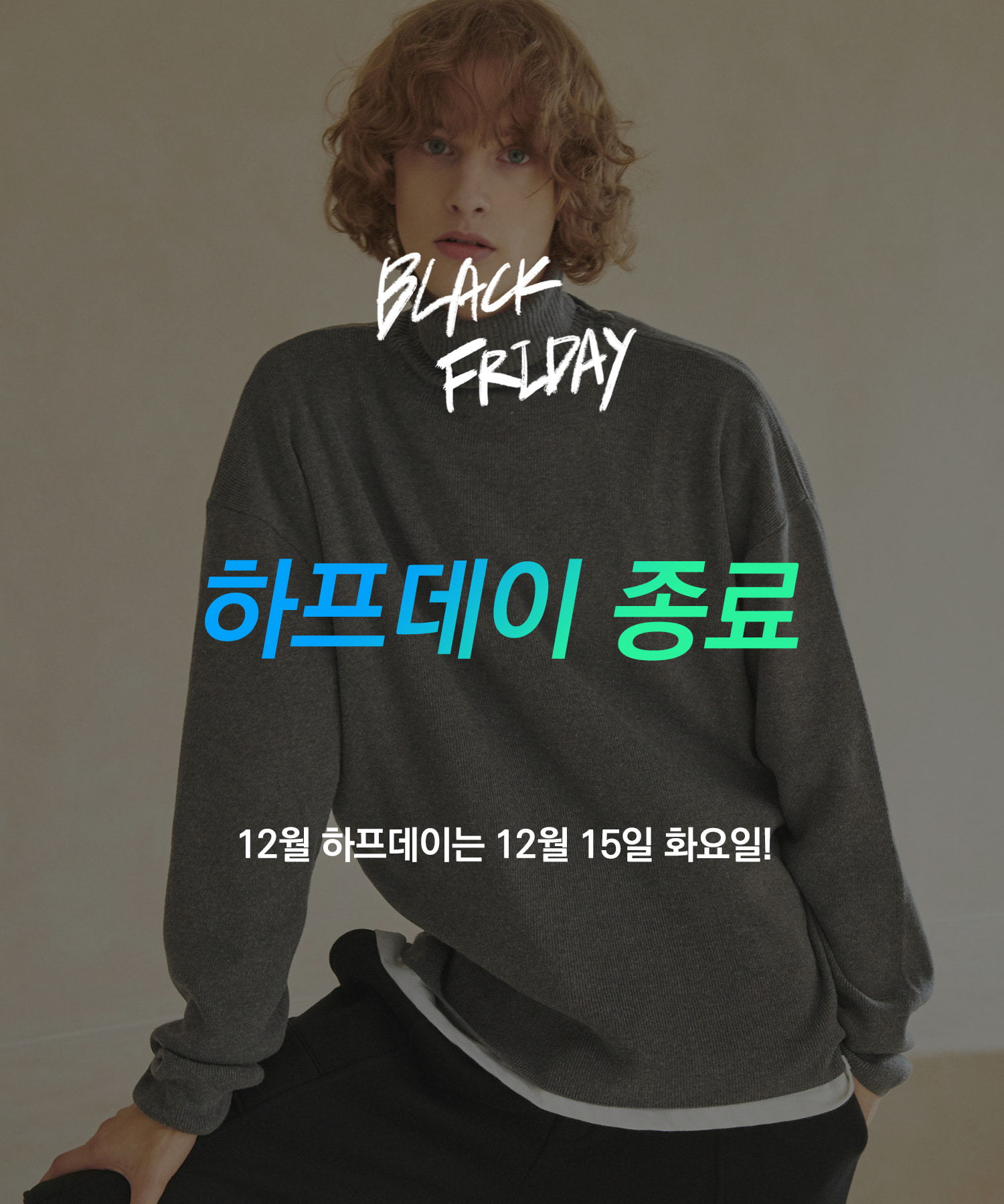 [11월 HALB-DAY]Cash L-Knit(4 Color)